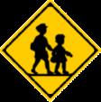 (208)学校、幼稚園、保育所等あり