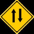 (212の2)二方向交通
