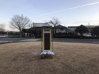 群馬大学荒巻~渋川駅間の自動運転バスの実証実験への技術協力_アークノハラ