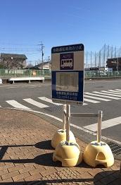 群馬大学荒巻~渋川駅間の自動運転バスの実証実験への技術協力_アークノハラ5