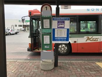 群馬大学荒巻~渋川駅間の自動運転バスの実証実験への技術協力_アークノハラ7