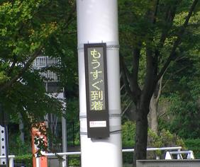 アークノハラ_横浜ズーラシア、自動運転バス実証実験への技術協力3