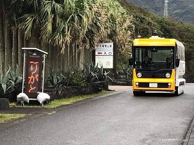 「自動運転バスを活用した八丈島の観光活性化を目指す共同プロジェクト」に協力しています。
