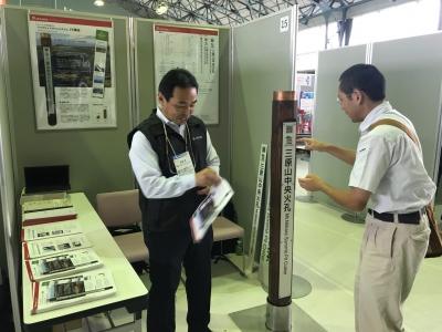 「IT標柱」日本ジオパーク全国大会(アポイ岳ジオパーク)に出展しました。