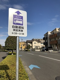 kawaguchi_8.jpg