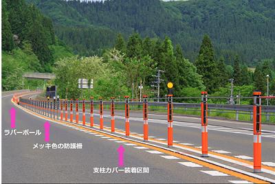 『ワイヤロープ式防護柵用支柱カバー』を発売開始