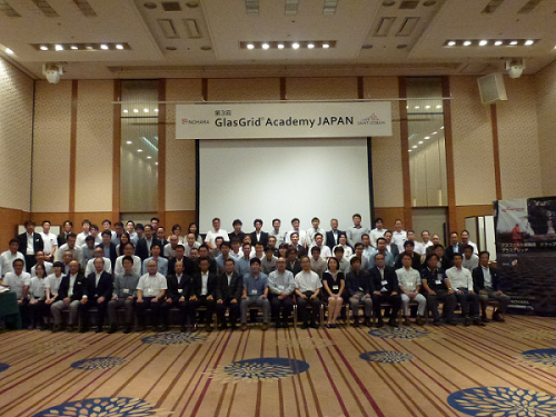 第3回 GlasGrid ® Academy JAPAN を開催しました。